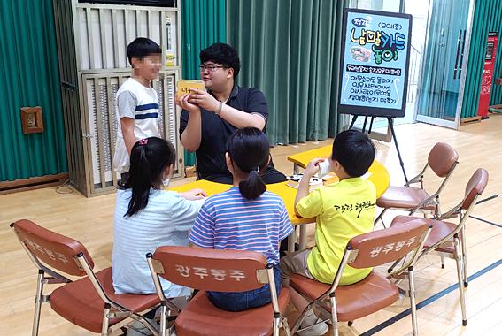 광주광역시장애인재활협회