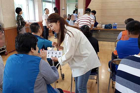 광주광역시남구장애인복지관